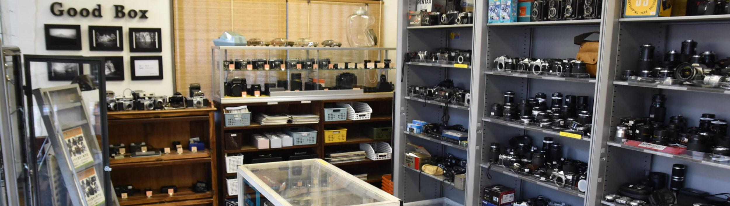 カメラ・レンズの買取販売のお店|グッドボックス|神奈川県大和市